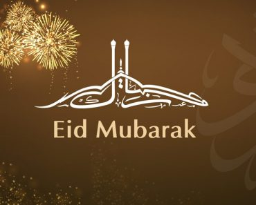 Best Eid Status, Eid Mubarak Status in English for Whatsapp and Facebook