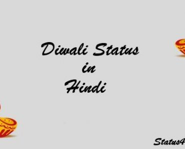 Diwali Whatsapp status in hindi, Diwali Facebook Status in Hindi, Diwali Status in Hindi, Diwali status for friend,family & lover